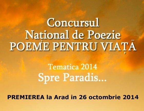 premierea_concursul-national-de-poezie-2014-poeme-pentru-viata_w